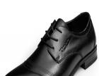 威迪堡狮男鞋 威迪堡狮男鞋诚邀加盟