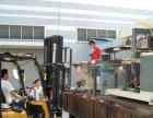 苍南平阳搬家搬厂 拆装家具 空调移机 抬钢琴价格好