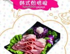 小猪犇犇水煎肉 健康美味新享受