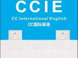 广州新塘有少儿英语