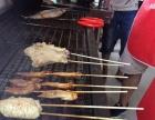 广州正宗炭火烧烤 木炭烧烤技术专业培训 舌尖小吃教