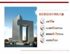 出租写字楼郑东新区电子商务大厦(有电商企业政策)中介勿扰