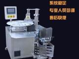深圳全自动面膜折叠机 无纺布备长炭面膜折叠装袋化妆品机械设备