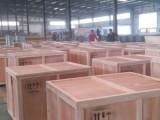北京大型設備木箱打包服務