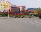 人民广场LED广告招商