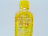批发 台湾原产森田药妆面膜深层卸妆油200ml 清洁不油腻正品