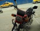 隆鑫摩托车125