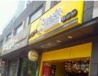 北京长阳半岛金街 稀.缺小面积商铺 一层临街 高回