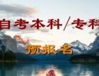 浙江工商大学2016年自考;远程;函授