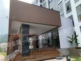 幼儿园门头氟碳铝单板装饰白色吊顶铝方通 室内外铝单板定做厂家
