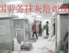 中国南沙急招建筑工