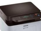 三星M2071多功能打印机
