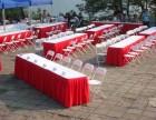 北京沙发租赁 宴会桌椅租赁 庆典桌椅租赁