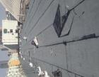专业防水保温烫房顶