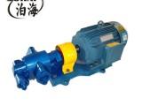 厂家直销 齿轮泵 KCB18.3 食品泵增压泵 输送泵
