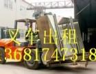 上海金山区7吨叉车出租-企业单位搬迁搬场-货车出租