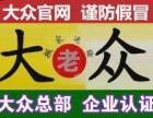广州老牌搬家公司专业大中小型搬家居民,各区有分部
