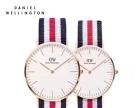 DW丹尼尔惠灵顿手表专卖