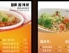 肇庆哪里有重庆酸辣粉手工粉制作技术