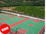 广州硅PU球场价钱 硅PU球场材料-中山远洋体育