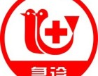 深圳福田赤尾24小时宠物医院宠物医生上门服务