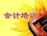 北京会计培训机构哪家好-上课地址