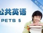 武汉武昌零基础学成人英语口语,实用英语培训机构排名