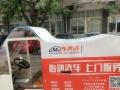 车美洁移动洗车美容保养上门服务新项目
