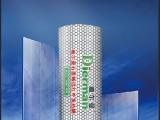 迪爾曼石墨烯超導發熱地暖是目前電地暖行業新一代產品