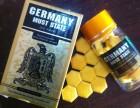 德国必邦多少钱,效果怎么样?哪里购买?