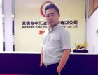 惠州专业正规股票配资公司