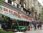 巴南区 鱼洞中心街 6%的购物广场门面特价出售