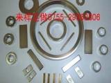 钕铁硼强力带孔磁铁 条形和圆片形吸铁石价格磁铁
