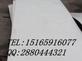 鸿宝盛产UPE PE板材 板块 垫板 异形件