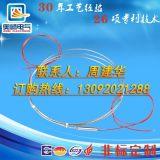 恒功率电伴热带 自限温电伴热带 铠装MI加热电缆