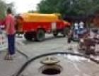 新昌县疏通下水道高压车清洗维护检测市政企业管道疏通