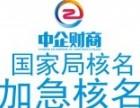 办理北京各区资金证明