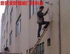 德化县 专业维修安装监控 报警系统 网络布线