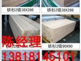 进口落叶松板材-大量批发落叶松木材木方-厂家批发落叶松板方