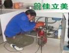 汉中佳立美家政服务物业保洁托管外墙清洗石材结晶防水工程