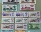 武汉古钱币在哪里出手