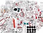 成都工业设计公司 成都产品设计公司 成都创新产品设计公司