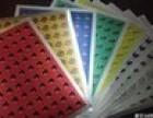 上海邮票回收 大量收购邮票