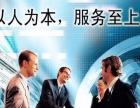 丽江鸿德商务专业工商注册、特种审批、公司资质代办