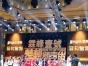 活动庆典布置、桁架舞台搭建、灯光音响、LED屏出租