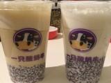 一只酸牛奶加盟 一只酸奶牛加盟费 酸奶 小吃 冰淇淋