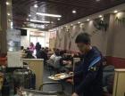 四惠东地铁口饭店转让 酒楼餐饮 商业街卖场