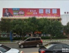 沧州市浮阳大道与新华路交叉口广告位