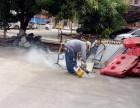 广东省白蚁学会会员单位 博罗防治白蚁中心 防治白蚁技术精湛