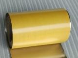 抗磁性材料防止永磁体干扰屏蔽磁铁磁场磁性隔离永磁体磁性材料